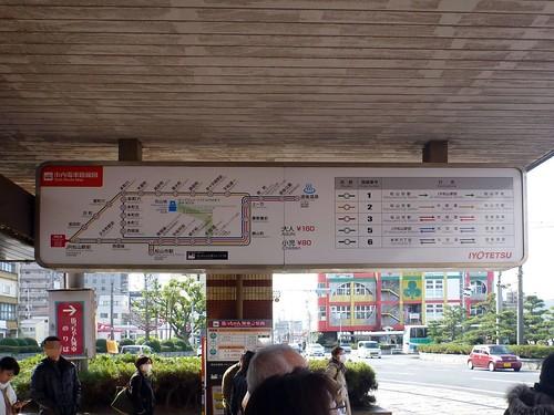 Iyotetsu JR Matsuyama Ekimae Station   by Kzaral
