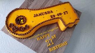 Key birthday cake / 21 St birthday cake