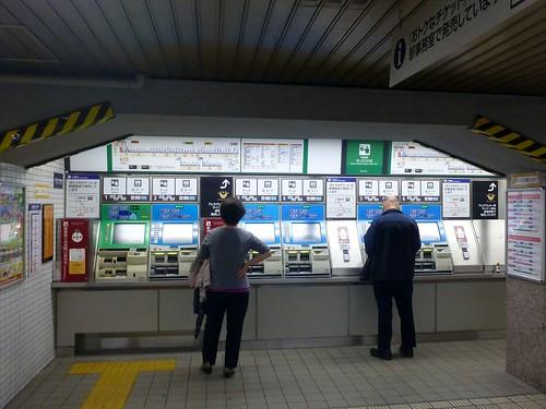 Keihan Yodoyabashi Station   by Kzaral