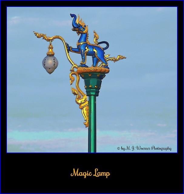 Magic Lamp 08/12