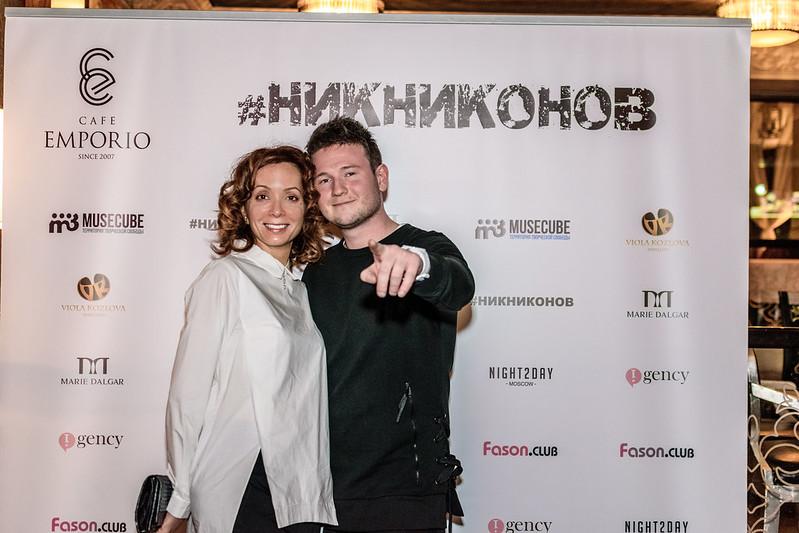 НикНиконов44
