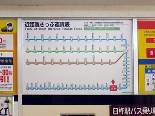JR Usuki Station | by Kzaral