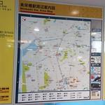 20170701_055113 沖繩day5
