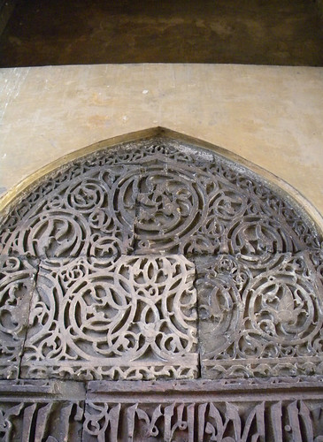 Decorative carved stone motif in an arch at the Red Fort in Delhi, India