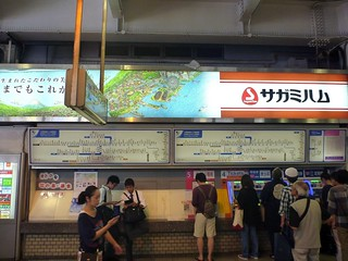 Odakyu Fujisawa Station | by Kzaral