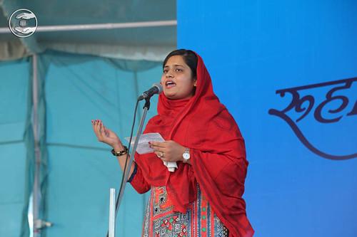 Poem by Ankur Chaudhary from Rohini, Delhi