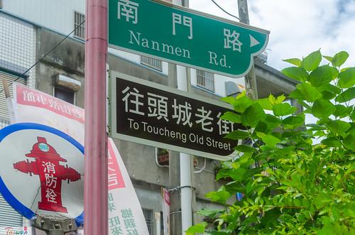 East Taiwan Trip, Part Three   by MJ Klein   TheNHBushman.com