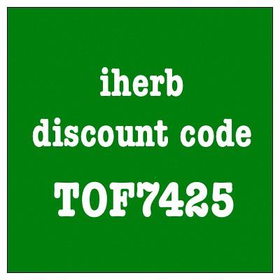 Iherb Discount Code Tof7425 Iherb Coupon Code Iherb Flickr