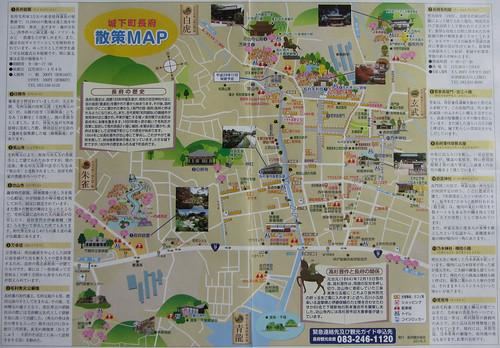 長府城下町遊覽地圖(1) | by BackpackerWebs.com