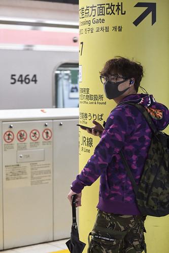 En attendant le métro #2 [ Tokyo ~ Japon ] | by emvri85