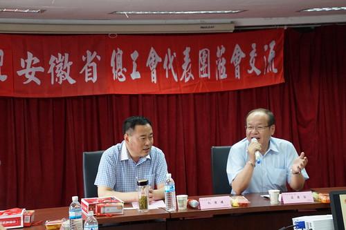 圖04安鰴省總工會蒞訪本會(1060607)