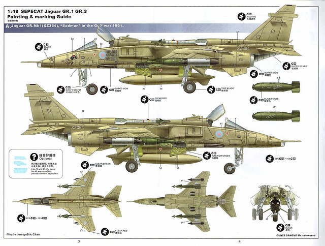 Kitty Hawk 1:48 SEPECAT Jaguar