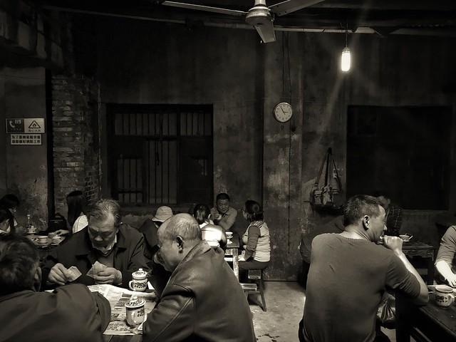 交通茶館 Jiaotong Tea House