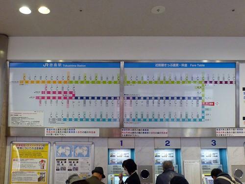 JR Tokushima Station | by Kzaral