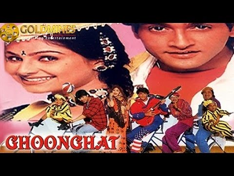 Ghoonghat 1997 Movie - Inder Kumar, Ayesha Jhulka, Gulshan