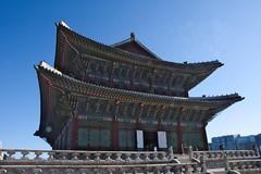 Bangunan Kerajaan Jeneral Jepun, Seoul