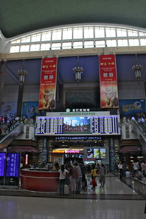 Beijing train station | by Timon91