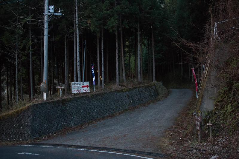 20161231-奥久慈男体山-0118.jpg