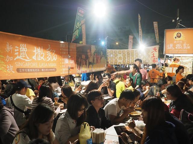 木, 2017-11-16 06:20 - 花園夜市 新嘉坡邋撒麺 Singapore Lasa Mian