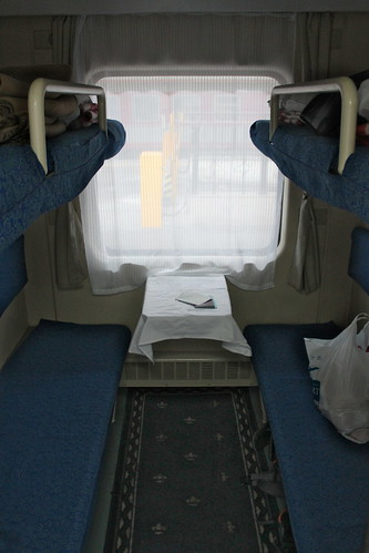 Train Beijing-Pyongyang interior | by Timon91