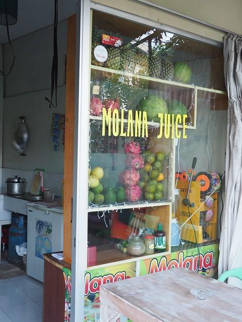 木, 2017-11-09 18:35 - Molana Juice