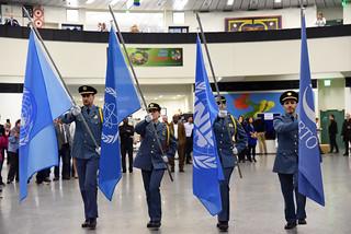 UN Staff Day 2017