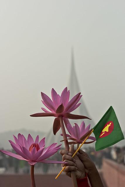 বাংলাদেশ