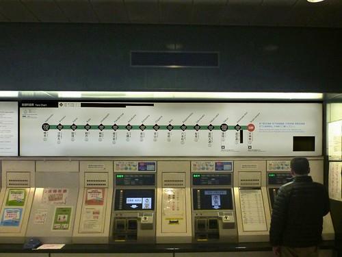 Fukuoka City Subway Tenjin-Minami Station   by Kzaral