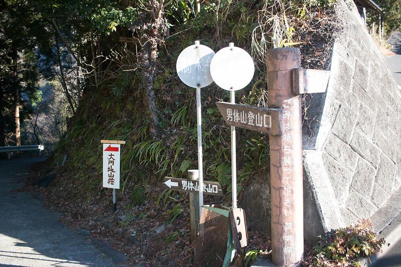 20161231-奥久慈男体山-0096.jpg