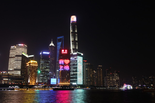 Shanghai (Explored)