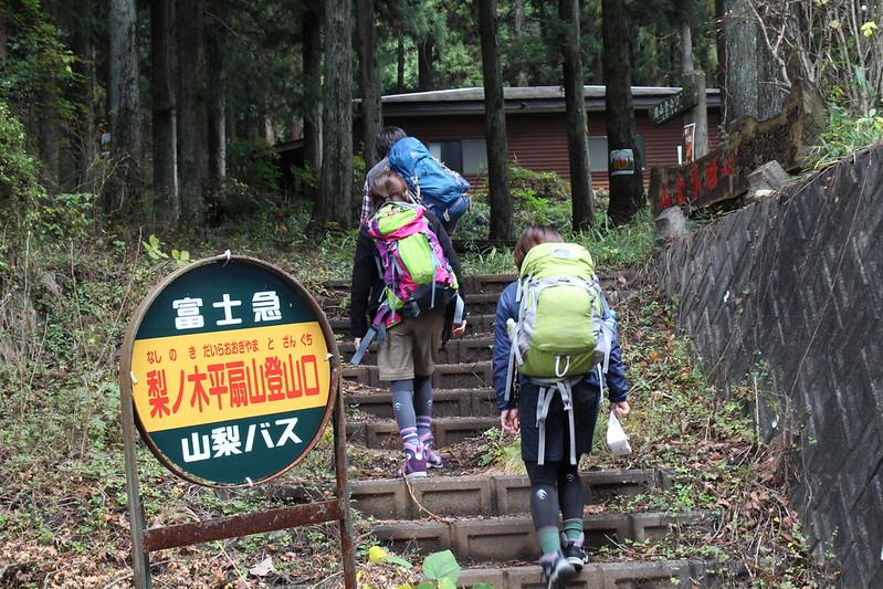 扇山の登山口