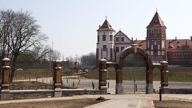 Mirsky_Complex 1.4, Belarus