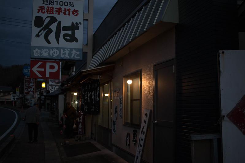 20161231-奥久慈男体山-0519.jpg