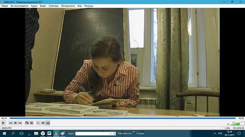 Ноя 29 2017 - 01:04 - Дарья Ильгова