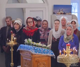 Божественная литургия 406