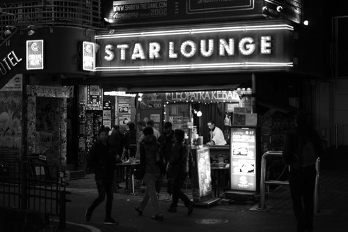 STAR LOUNGE   by Typ250