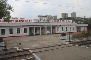 Ragwon train station | by Timon91