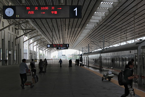 Train to Pyongyang at Dandong train station | by Timon91