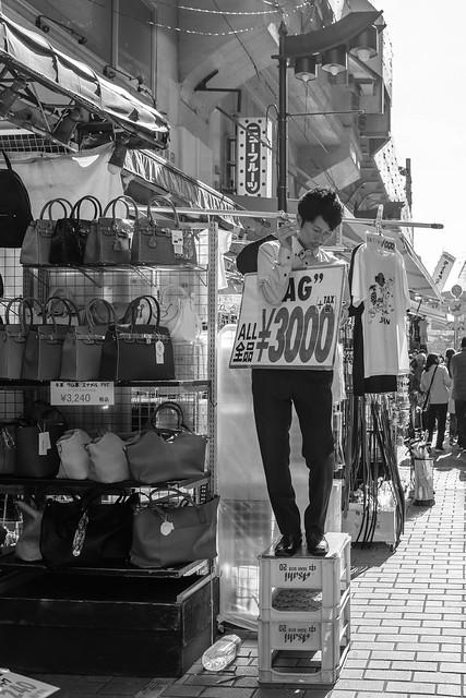 Akihabara, Ueno and Ameyoko Market-112