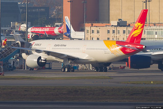 Capital Airlines Airbus A350-941 cn 112 F-WZGQ // B-???? | by Clément Alloing - CAphotography