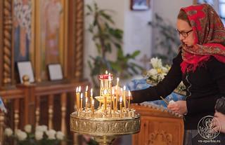 Божественная литургия 285