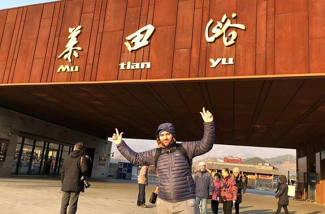 Great Wall of China 2017 15
