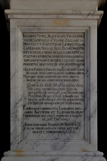 Exton, Rutland, Church of St. Peter and St. Paul, monument to James Noel †1681, viscount of Campden, detail
