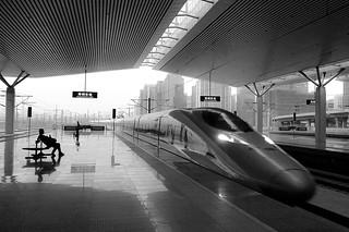 Train station, Henan, China