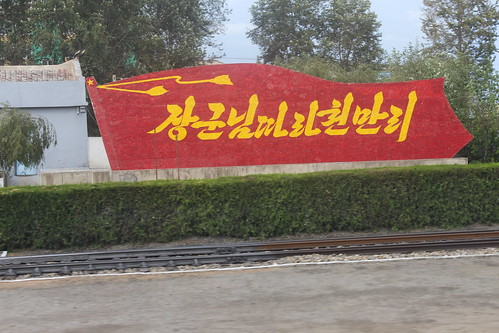 Propaganda in Gwaksan | by Timon91