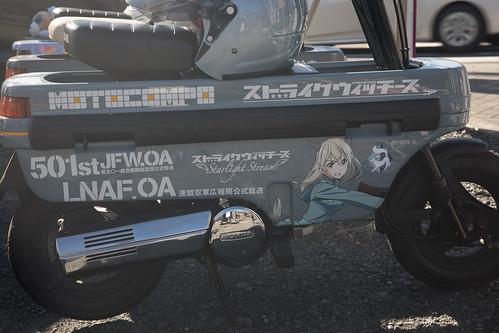 7X7A7471