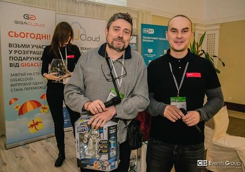 BIT-2017 (Lviv, 30.11) | by CIS Events Group