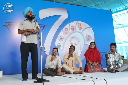 Poem by devotee from Pathankot, Punjab