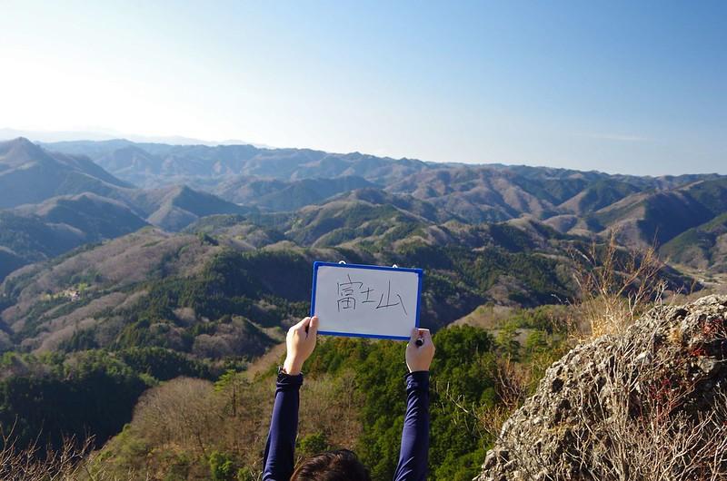 20161231_奥久慈男体山(Saku)_0009