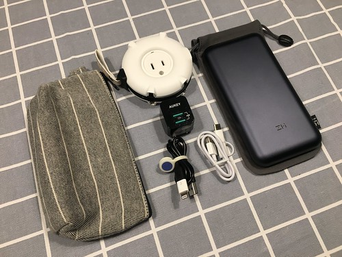 EDC Power Pack   by bfishadow